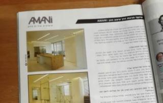 amani 1 400x250